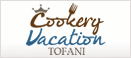Tofani Cookery Vacation - Sorrento Cooking School